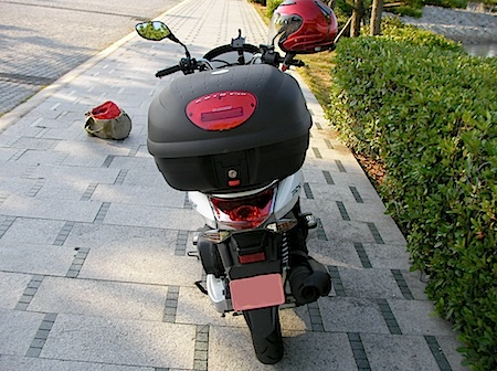 pcx_givibox-12.JPG