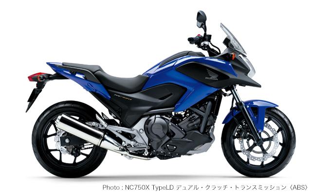 NC750 2014model 08