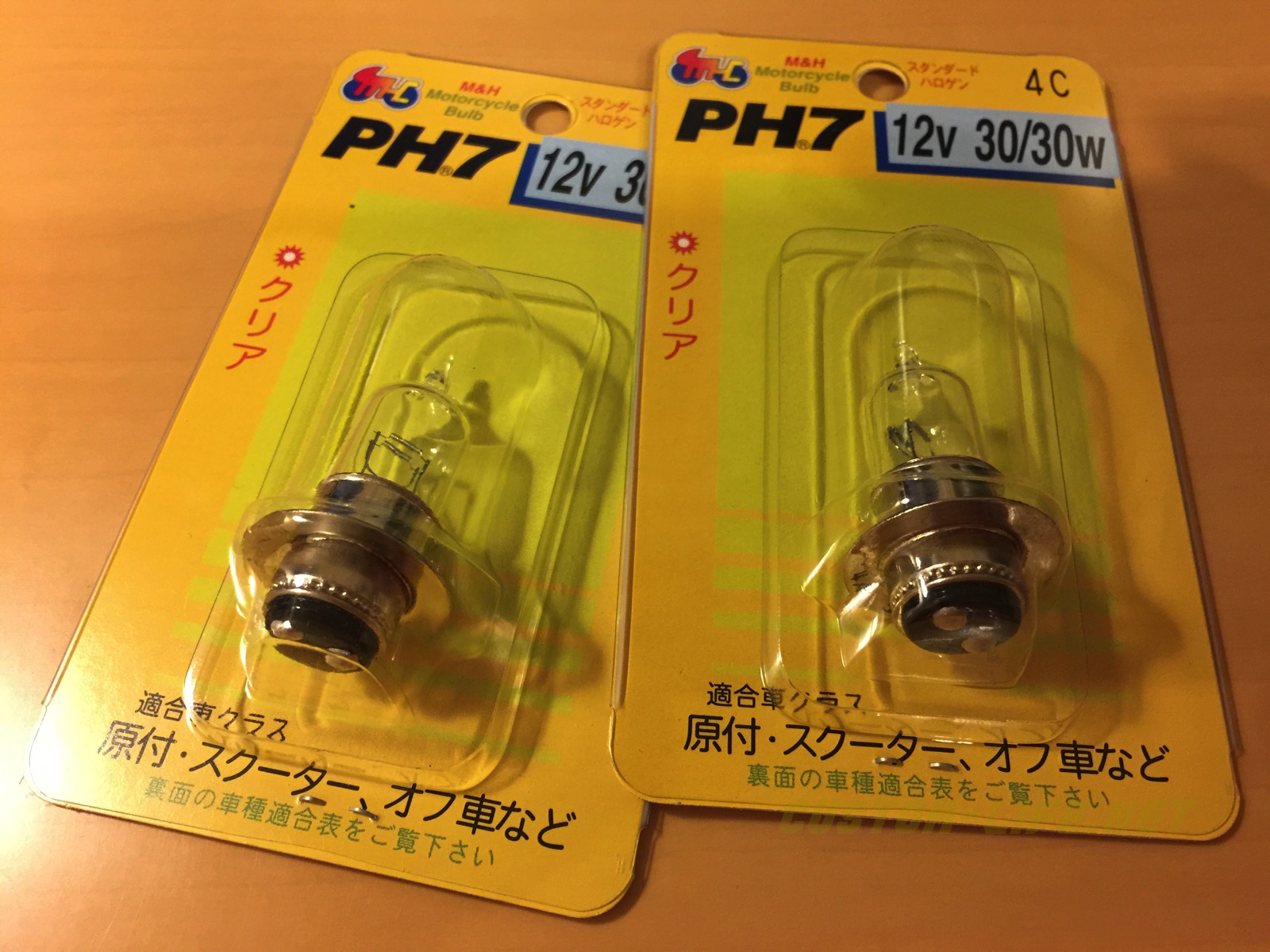 PCX Headlight swap 02