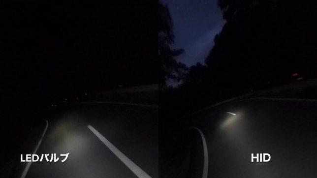 バイク用LEDバルブは暗すぎで耐久性も無い、HIDに勝る物なし