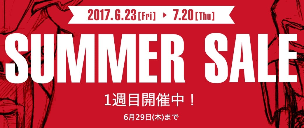 Webikeサマーセール1週目開始、SHOEI Z-7が35,980円に10%ポイント還元など