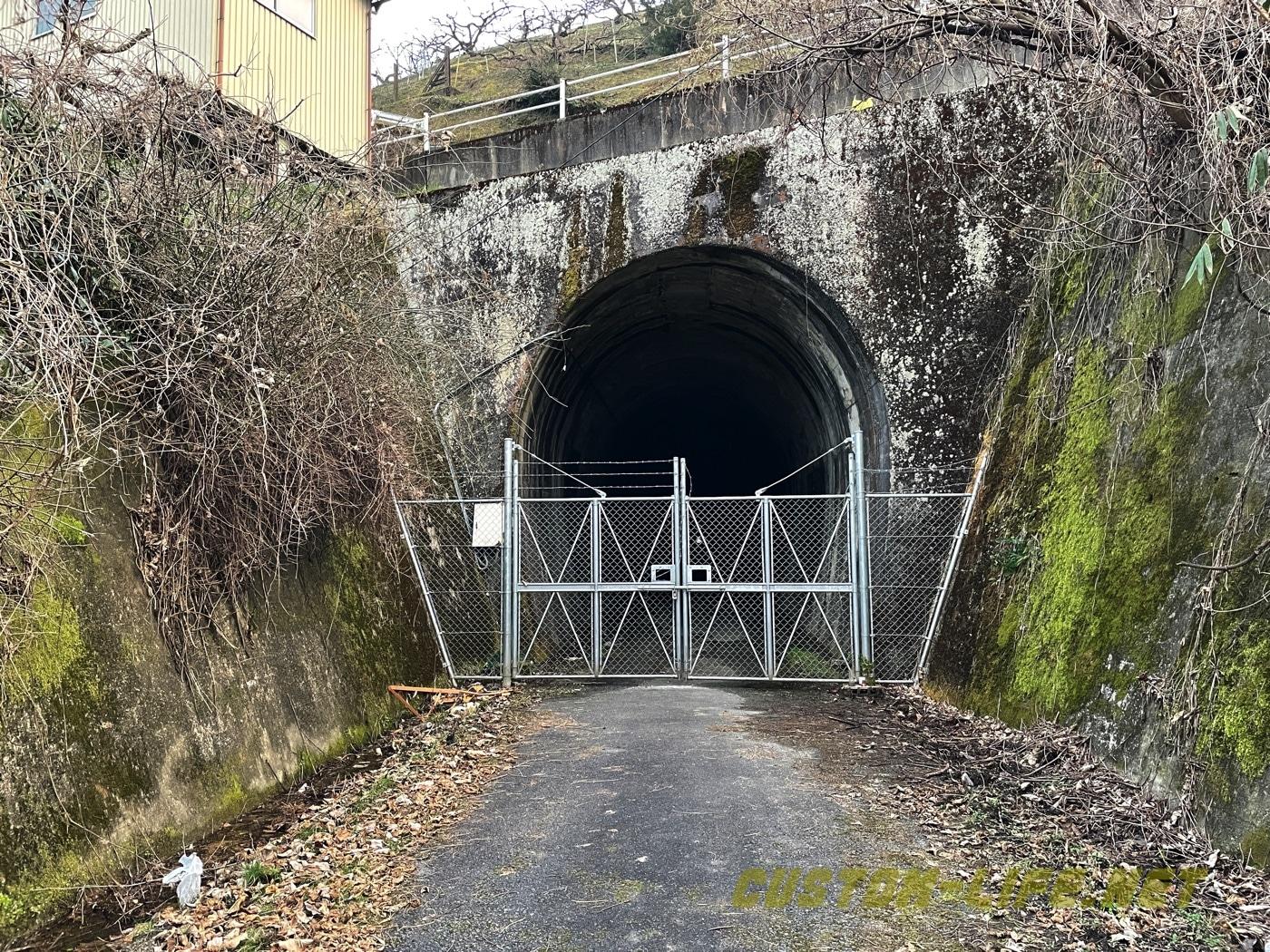 Obusutunnel narapref 06