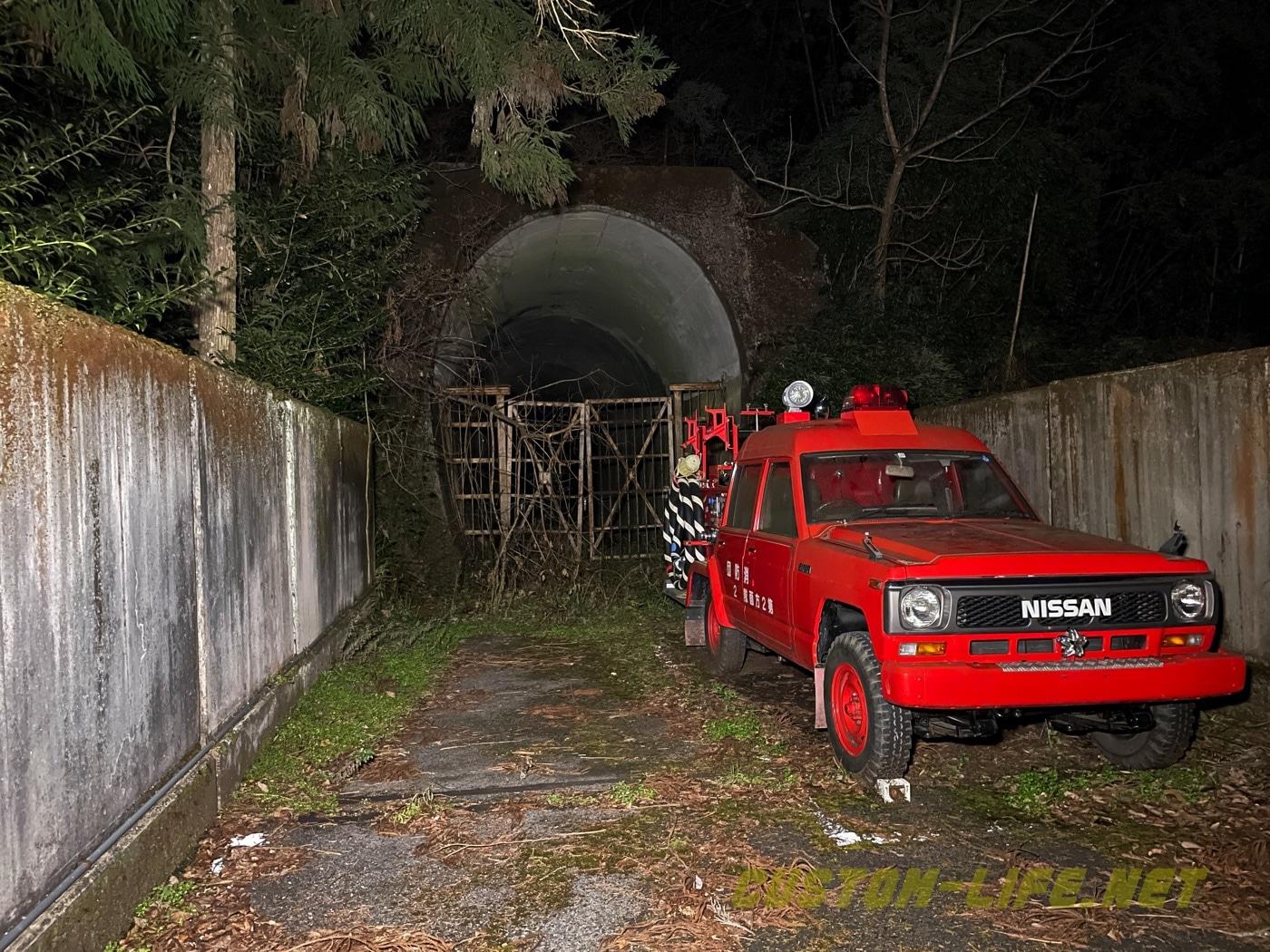 Obusutunnel narapref 11