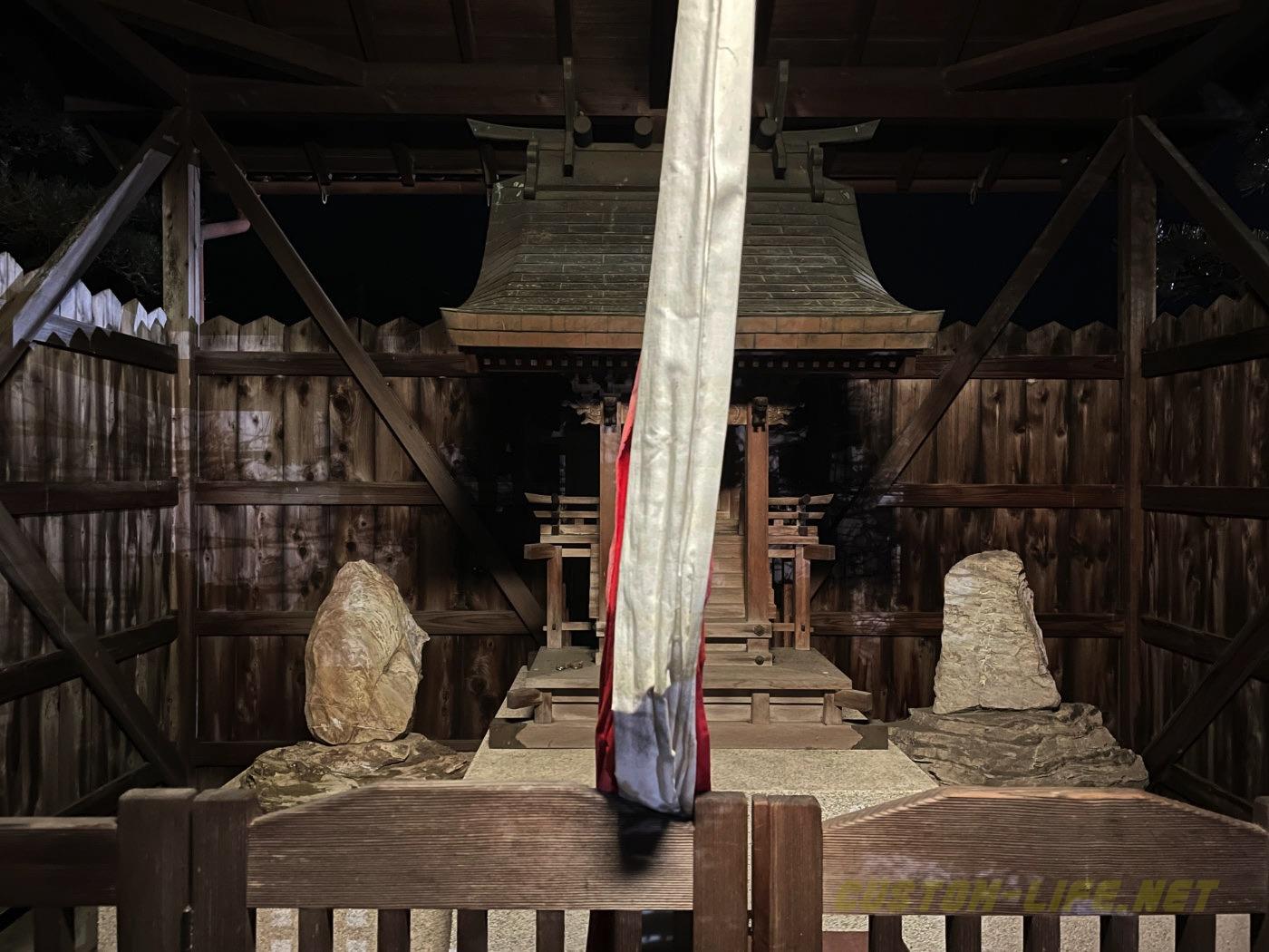 Healingspot temple 01
