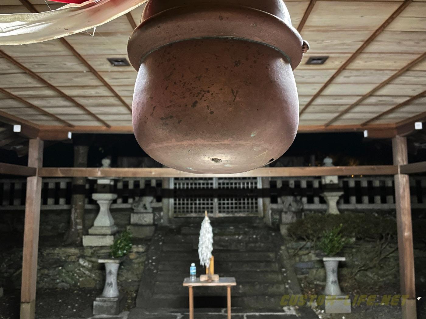 Healingspot temple 02