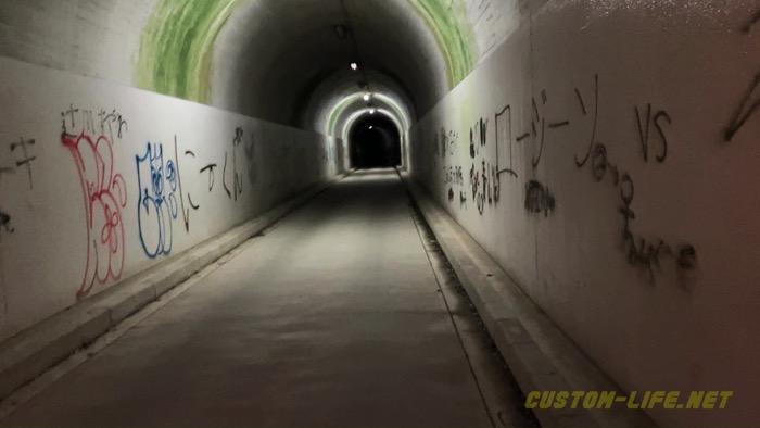 Inunaki tunnel 02