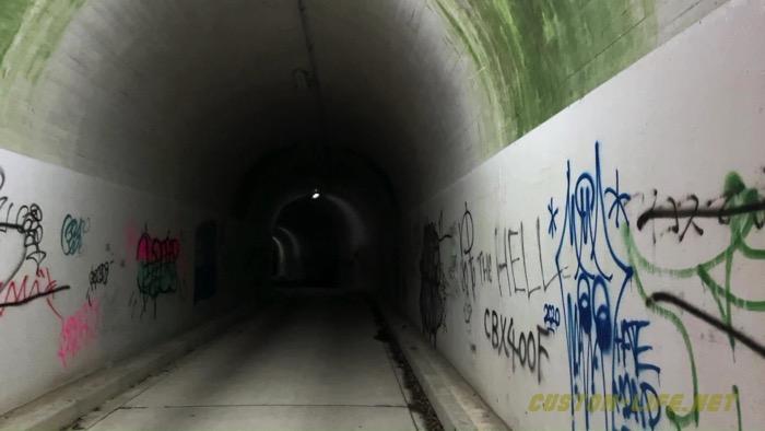 Inunaki tunnel 03