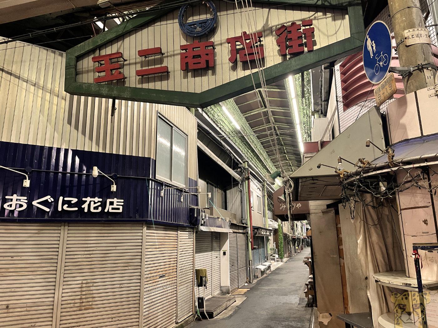 Siomibashi line kidugawastation 15