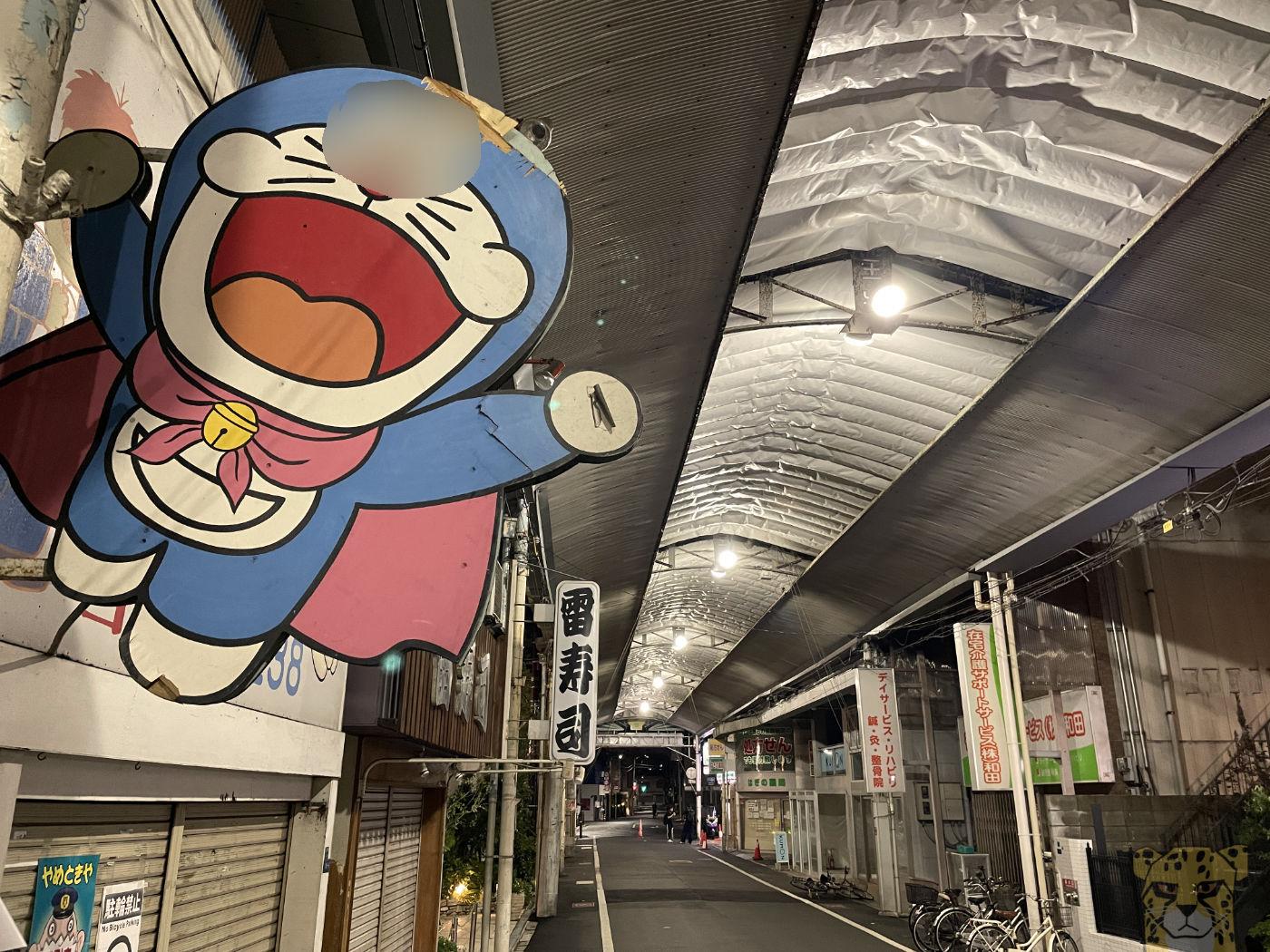 Siomibashi line kidugawastation 17
