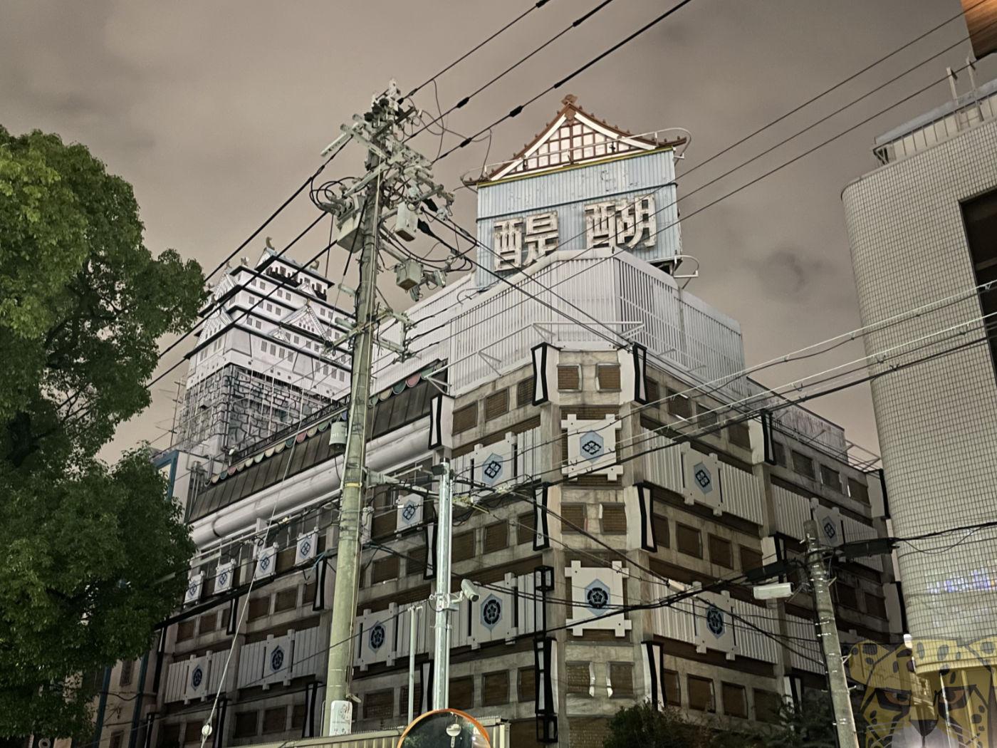Nishinari Tennouji 04