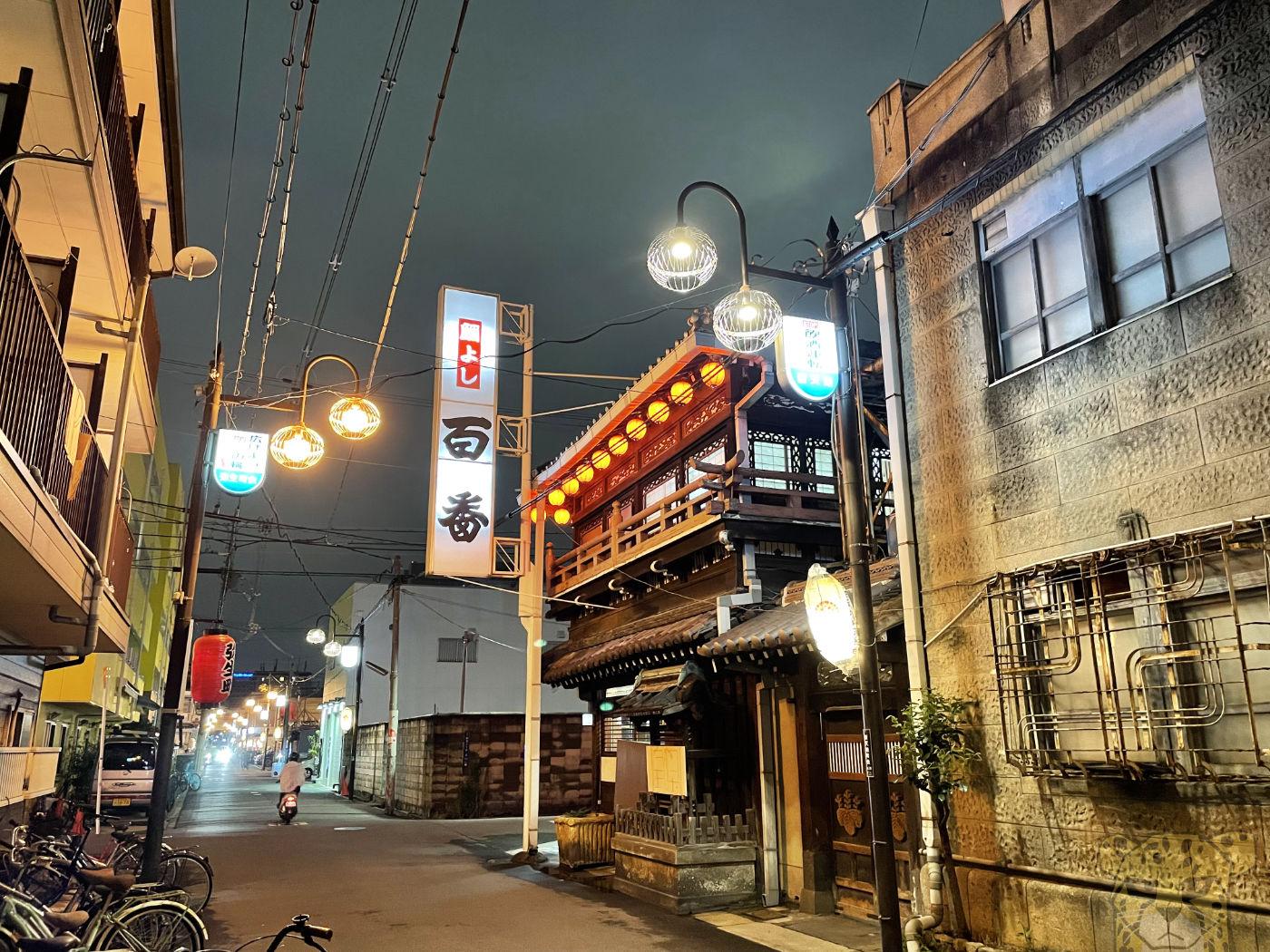 Tobitashinchi hyakuban 02