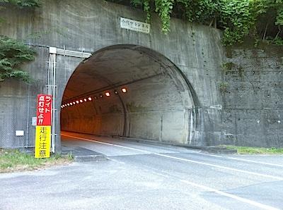 nosegawamura-9.jpg