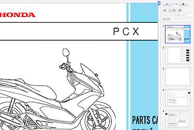 pcx_partslist_pdf.png