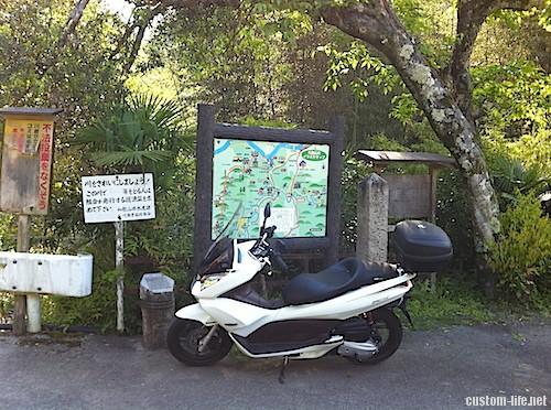 pcx_kouyasan_kendoutouring-1.jpg