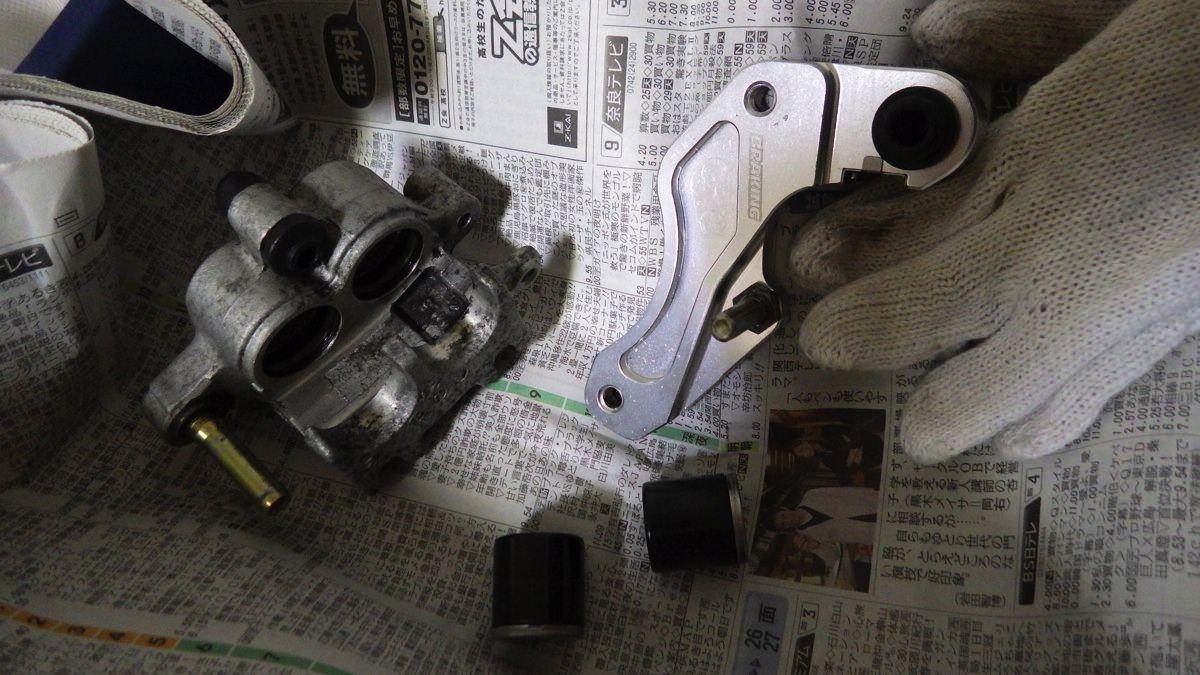250SB BrakeCaliper 01