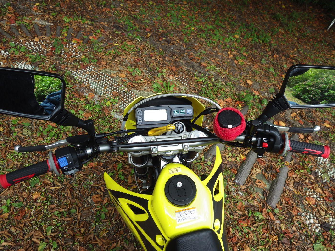 250SBD trackerKLX250 handle 04