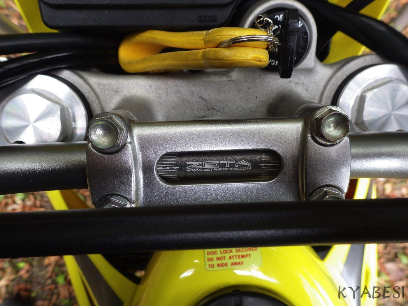 250SBD trackerKLX250 handle 05