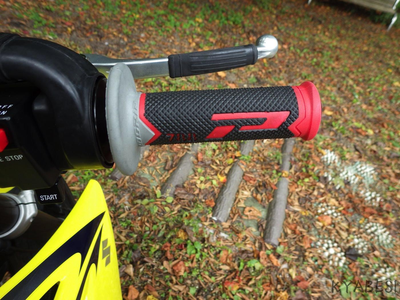 250SBD trackerKLX250 handle 06