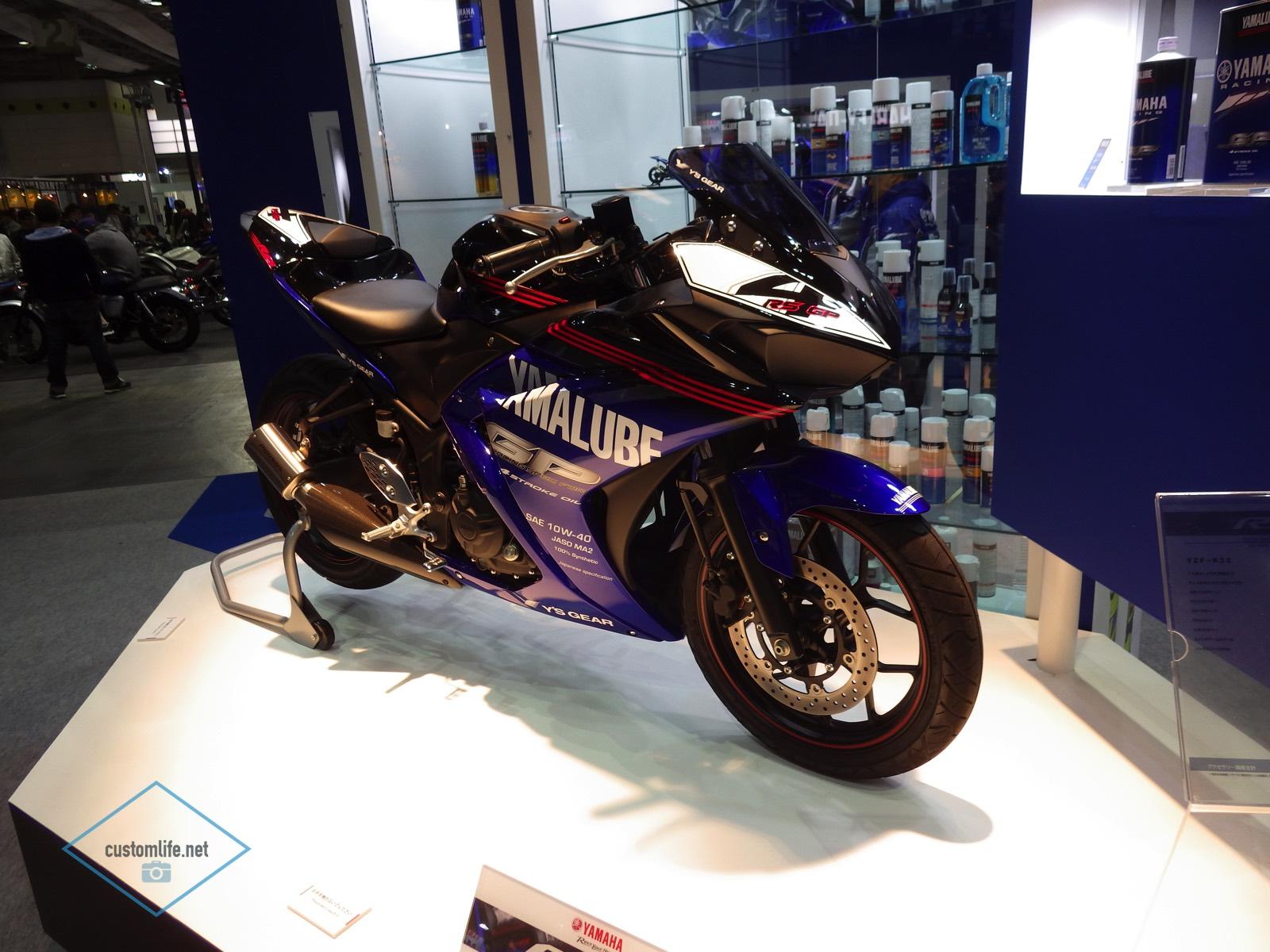 MotorcycleShow 2015 Osaka 81