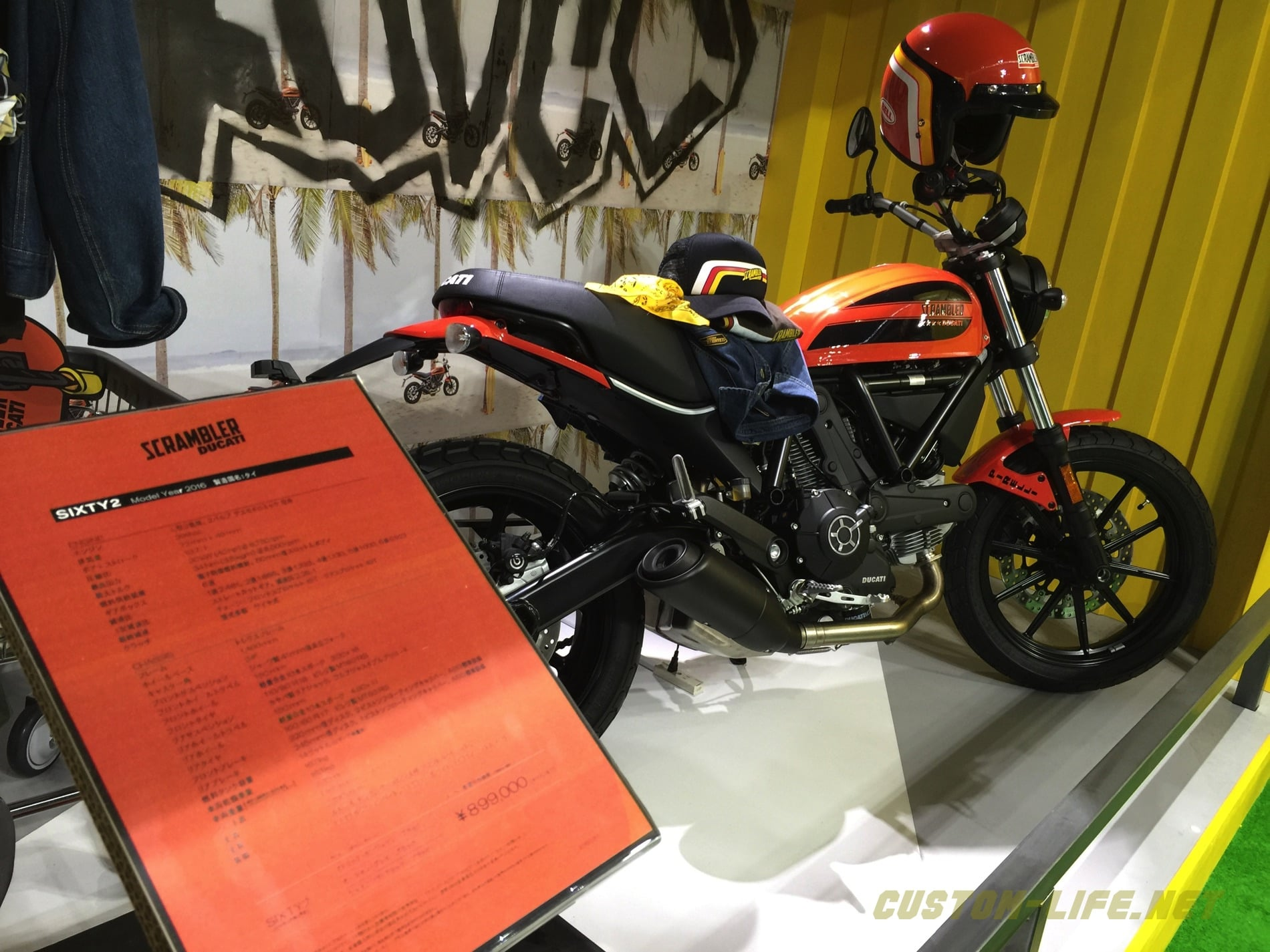 MCS2016 DucatiKTMBMWBooth 10