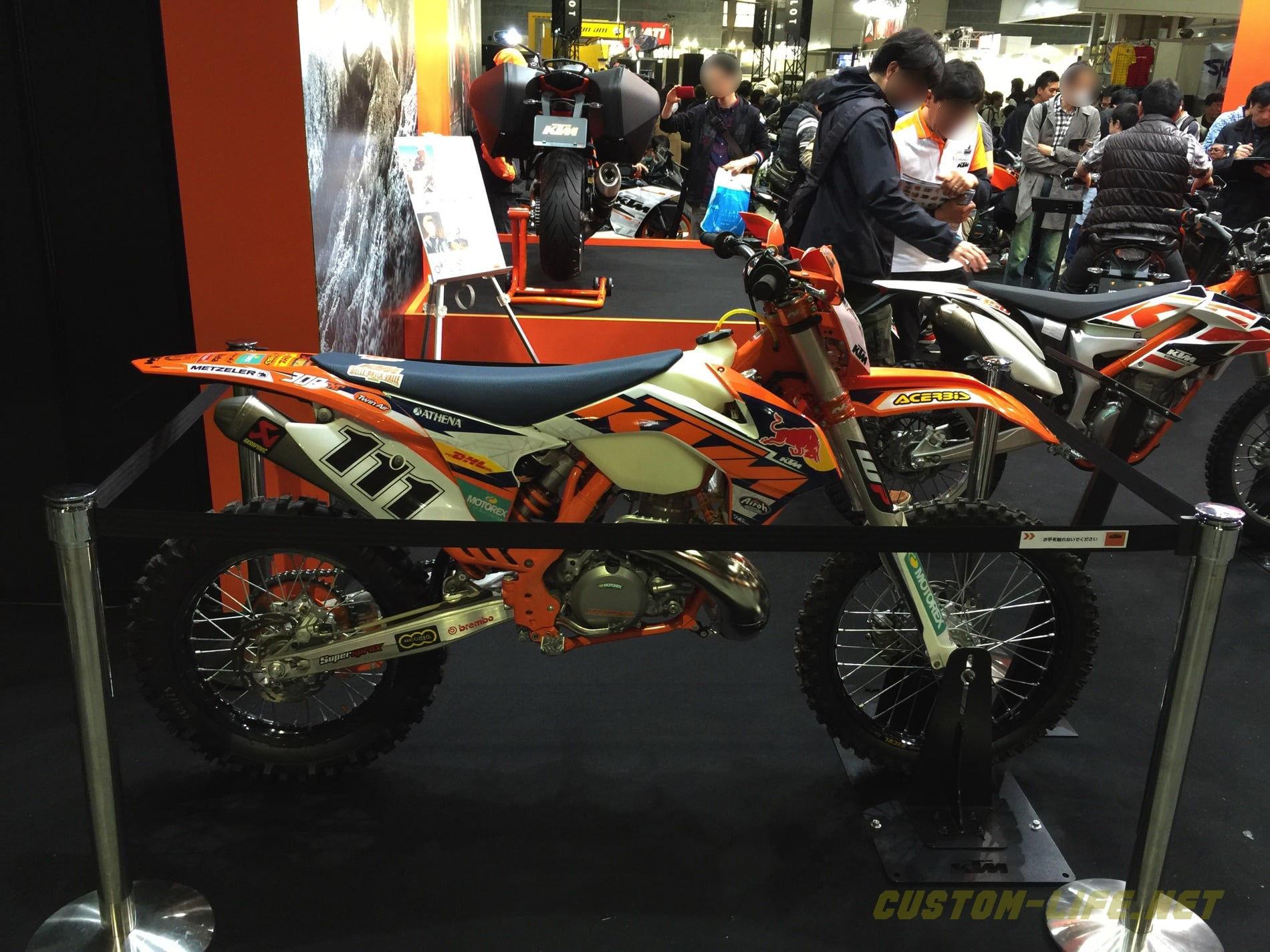 MCS2016 DucatiKTMBMWBooth 12