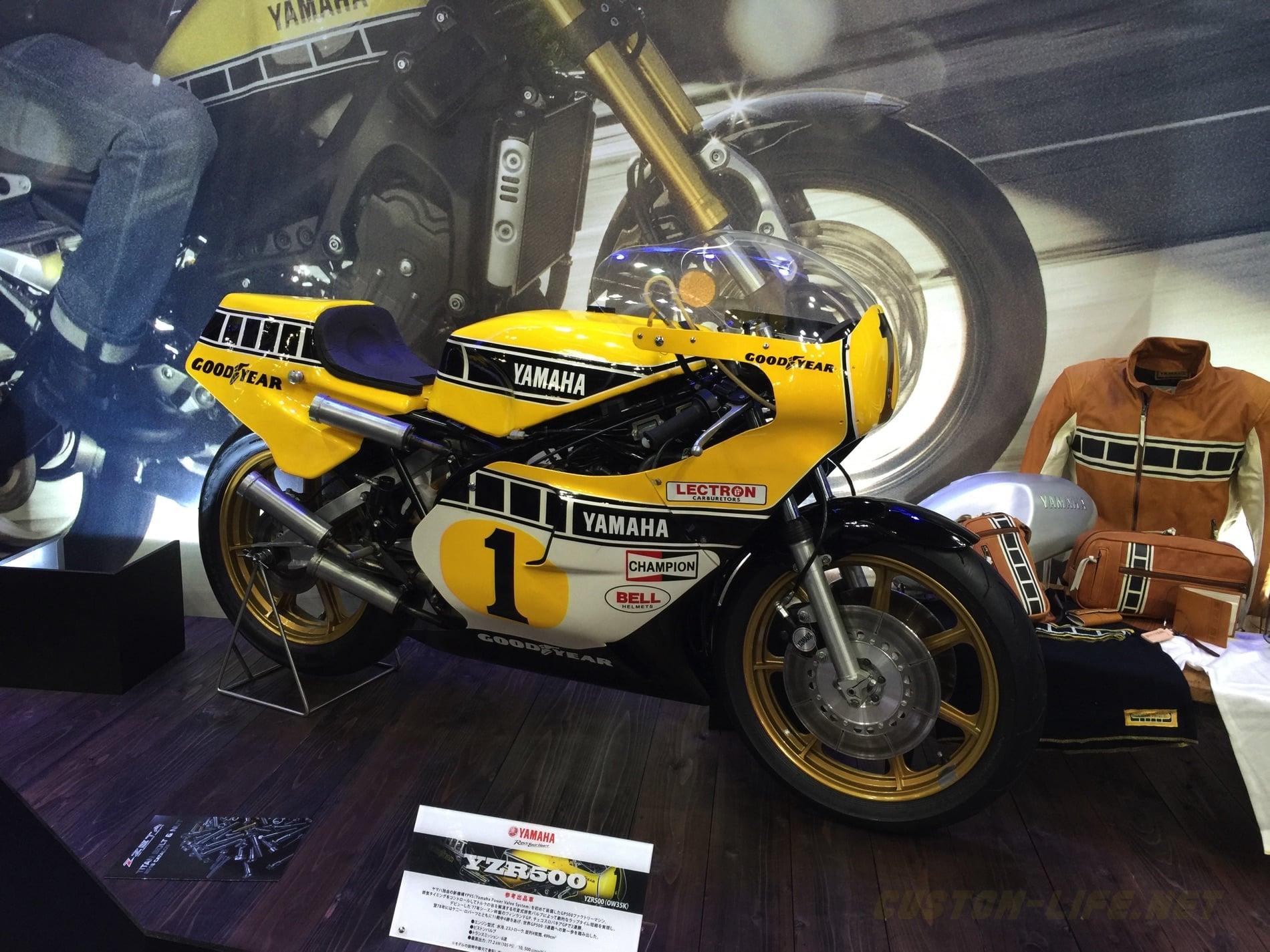 MCS2016 YamahaBooth 06