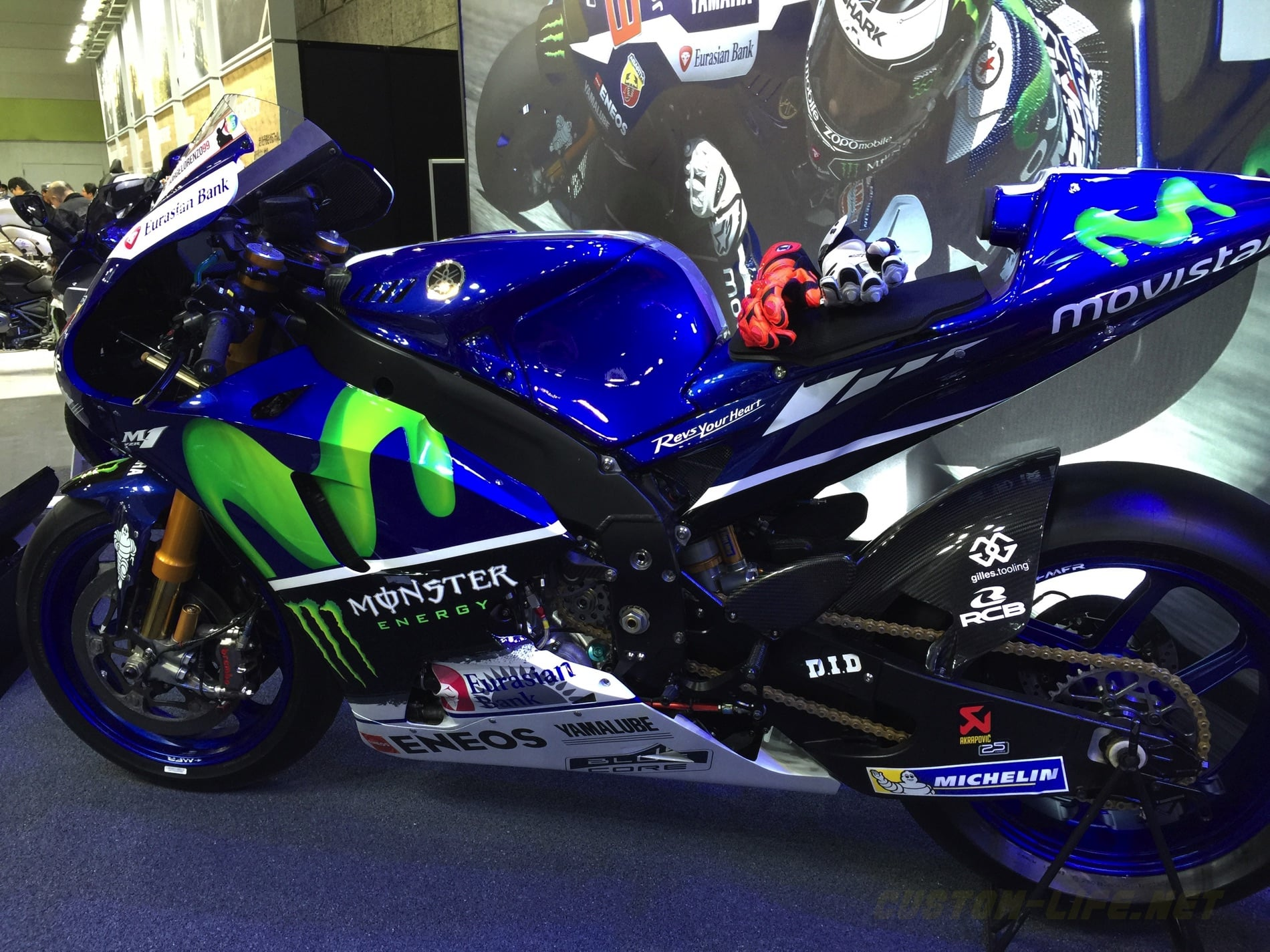 MCS2016 YamahaBooth 13