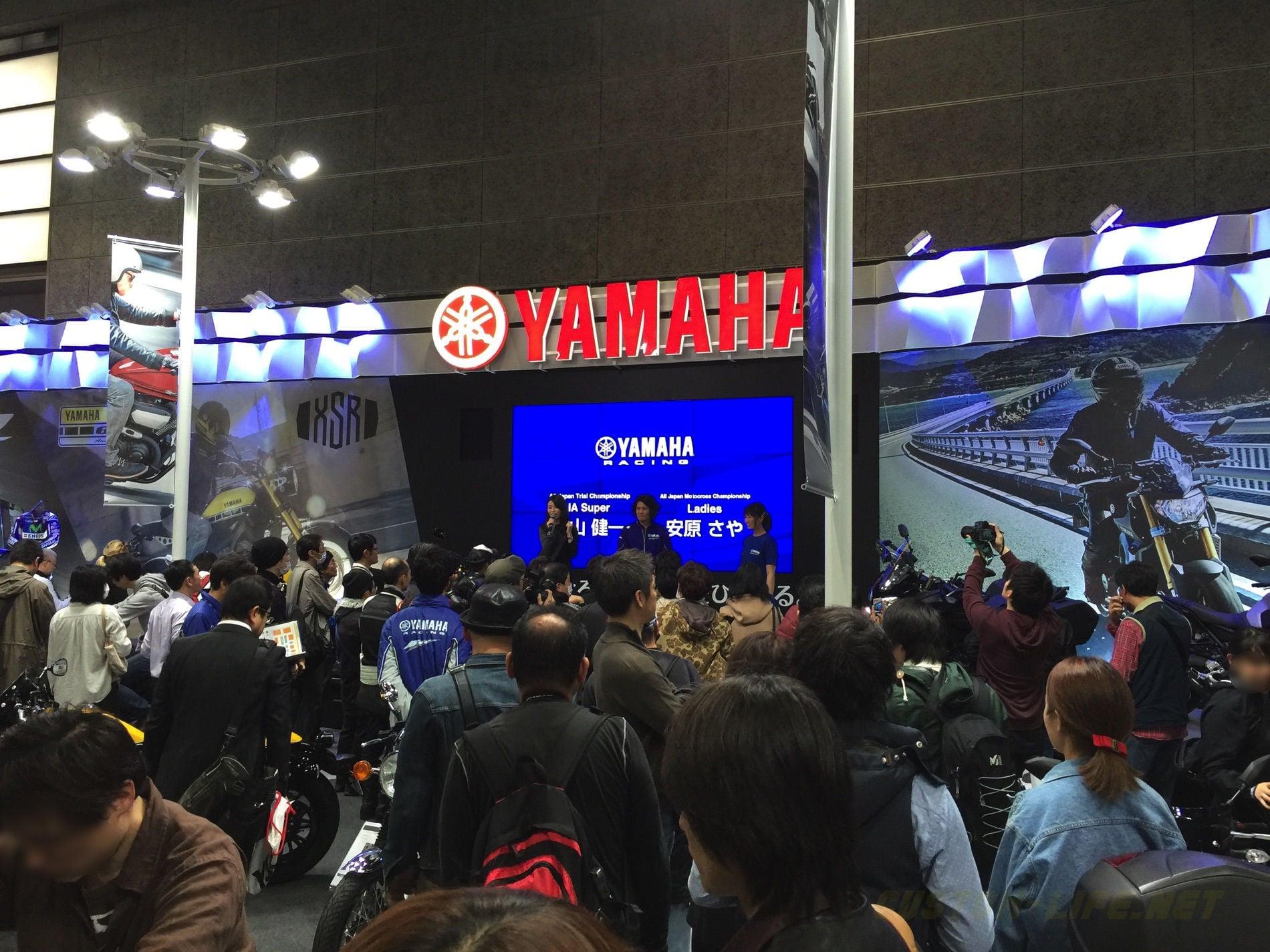 MCS2016 YamahaBooth 16