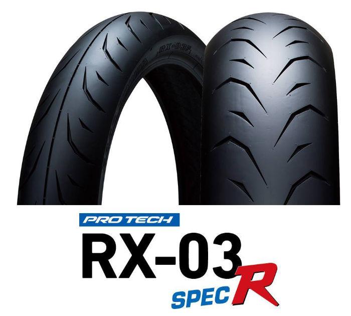 IRCのバイアスタイヤ「RX-03 SpecR」が4月末より発売、固さはどうかな?