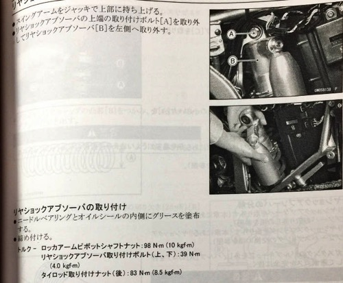 Dtra klx rearsuspension 01