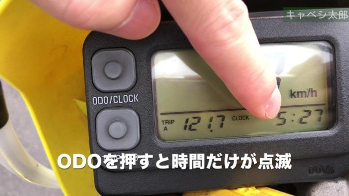 250SBDtraKLX250 jikokuawase 02