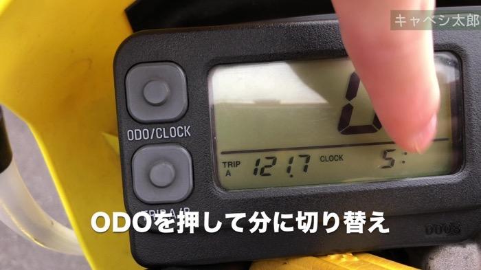 250SBDtraKLX250 jikokuawase 04