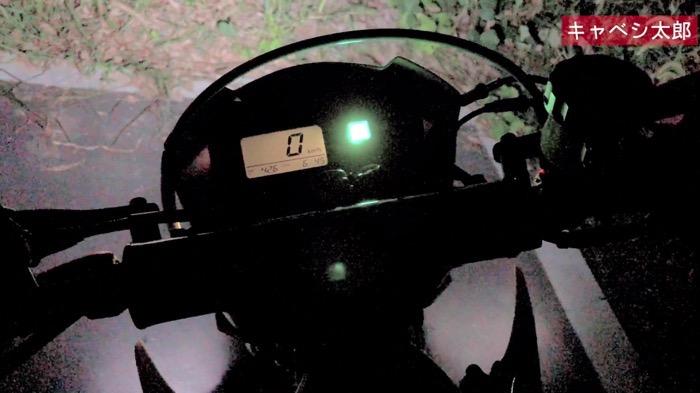 バイクのセルがカチカチいうだけで回らない、とりあえずの解消テクニック