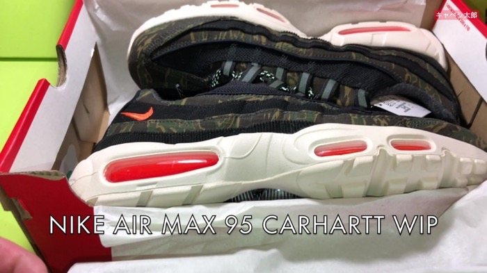 Airmax95 carhartt 01
