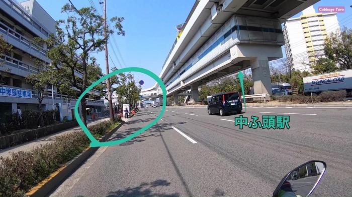 INTEXOsaka bikechurin parking 04