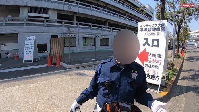 INTEXOsaka bikechurin parking 05