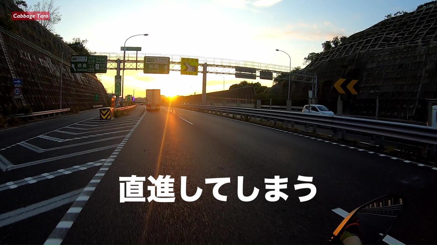 Akashikaikyo Ohashi RIde 02