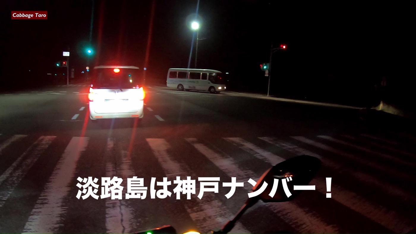 Akashikaikyo Ohashi RIde 07