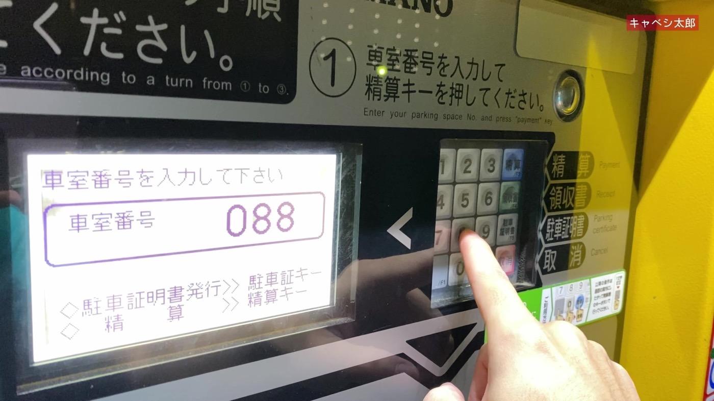 OsakaNanbaPonbashi Biketomerubasyo 04