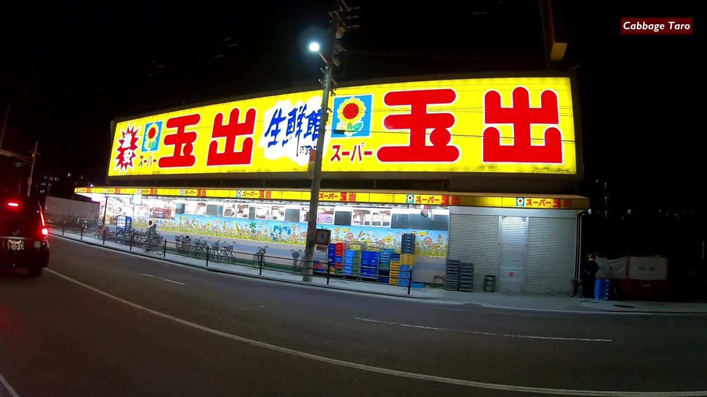 Osaka NightRide 01