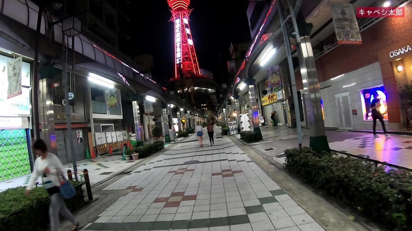 Osakabenjonasasugi 02