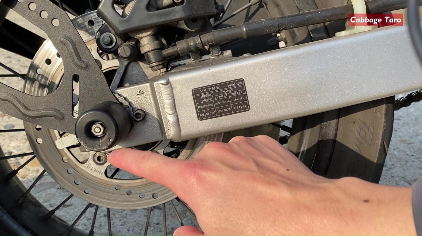 Tachigoke standdownmotorcycle 01