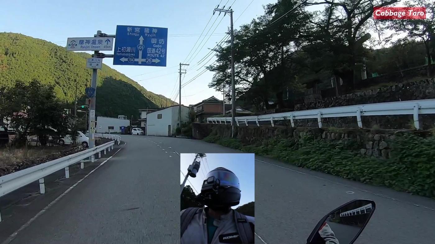 龍神村にある超絶穴場の小家キャンプ場はこんな感じだった・・・