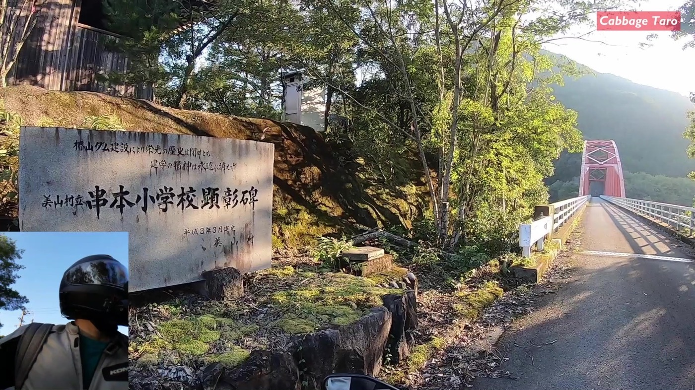 Tsubakiyama koiecampjo 03