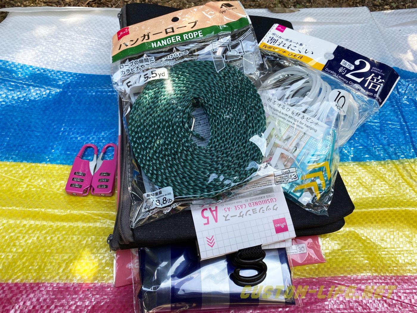 バイクキャンプ旅用に100円ショップで使えるグッズを漁る