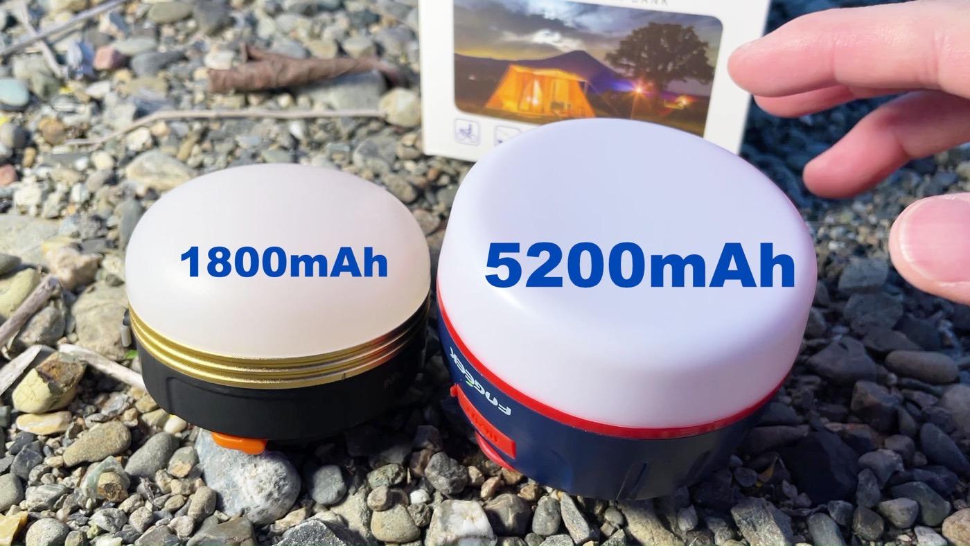 """<span class=""""title"""">中華の小型LEDランタンは2年でどれだけ進化したか?</span>"""