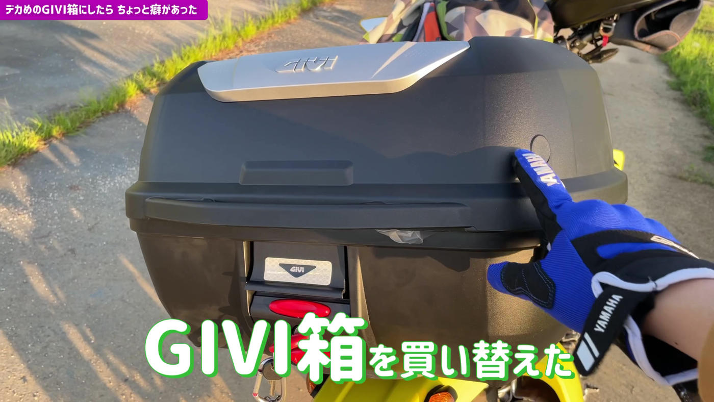 GIVI E43NTL Review 02