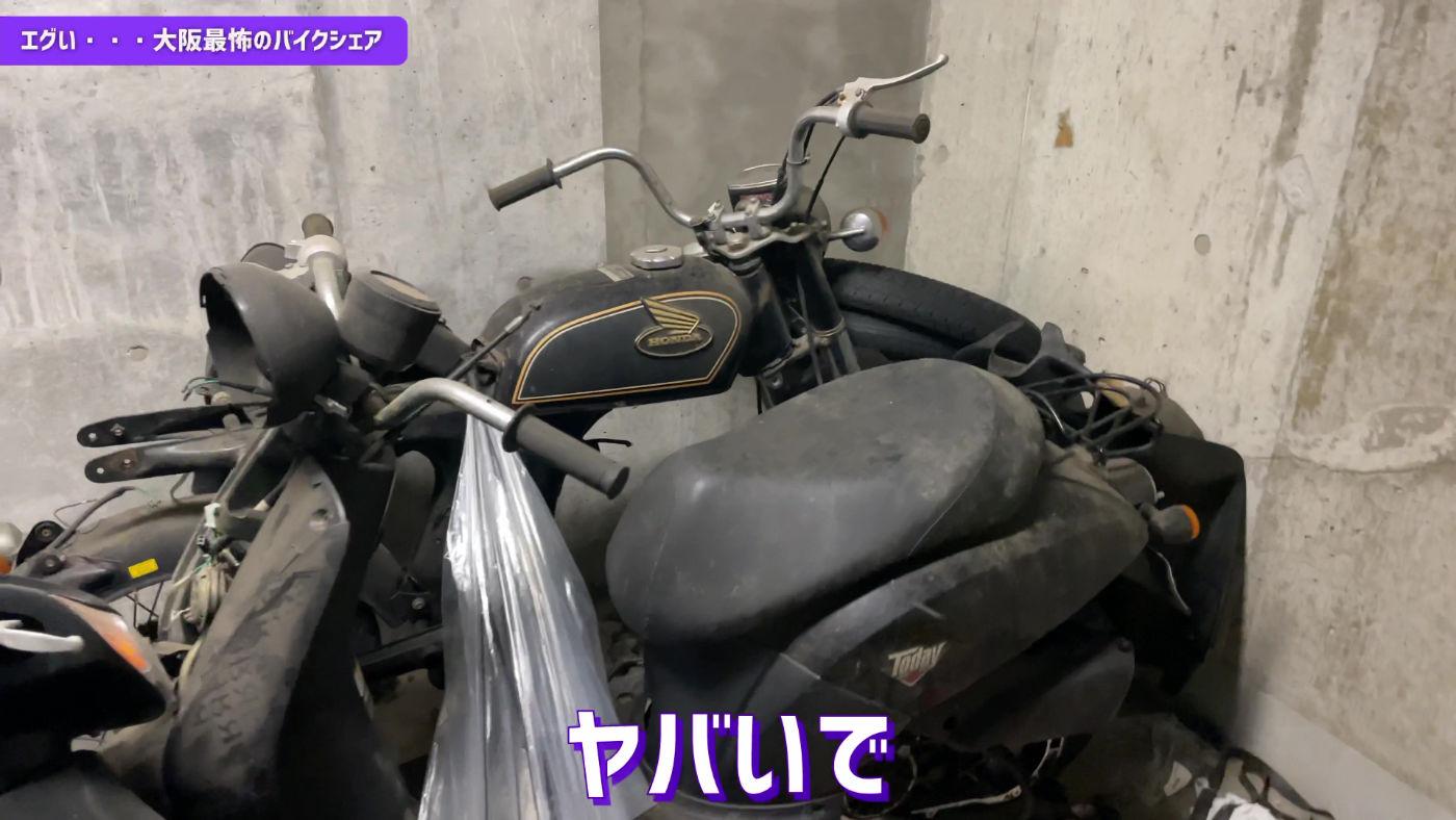 Osaka Bikeshare shinsekaiport 03