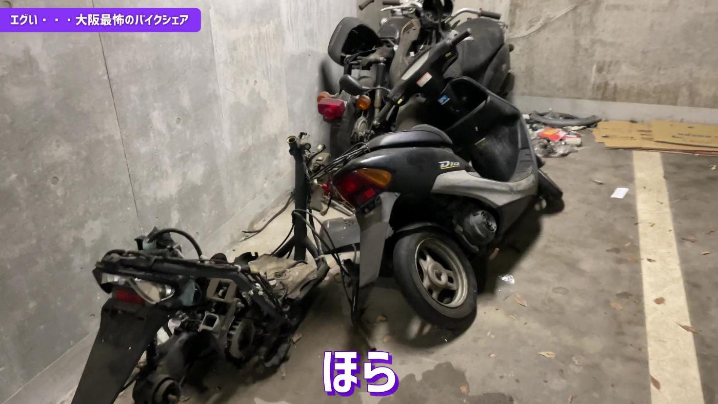 Osaka Bikeshare shinsekaiport 04