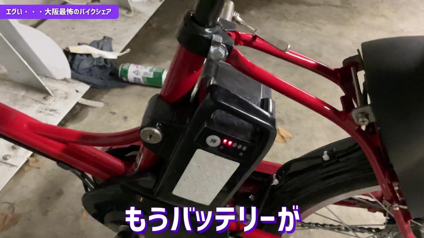 Osaka Bikeshare shinsekaiport 07